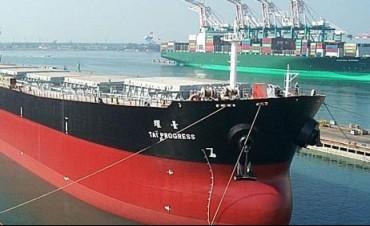 Las exportaciones de las economías regionales crecieron 22% en el período enero-noviembre de 2016