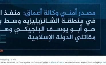 París: Estado Islámico se adjudicó el ataque en Campos Elíseos
