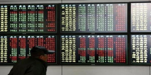 El Nikkei cae por firmeza del yen antes de la decisión de la Fed