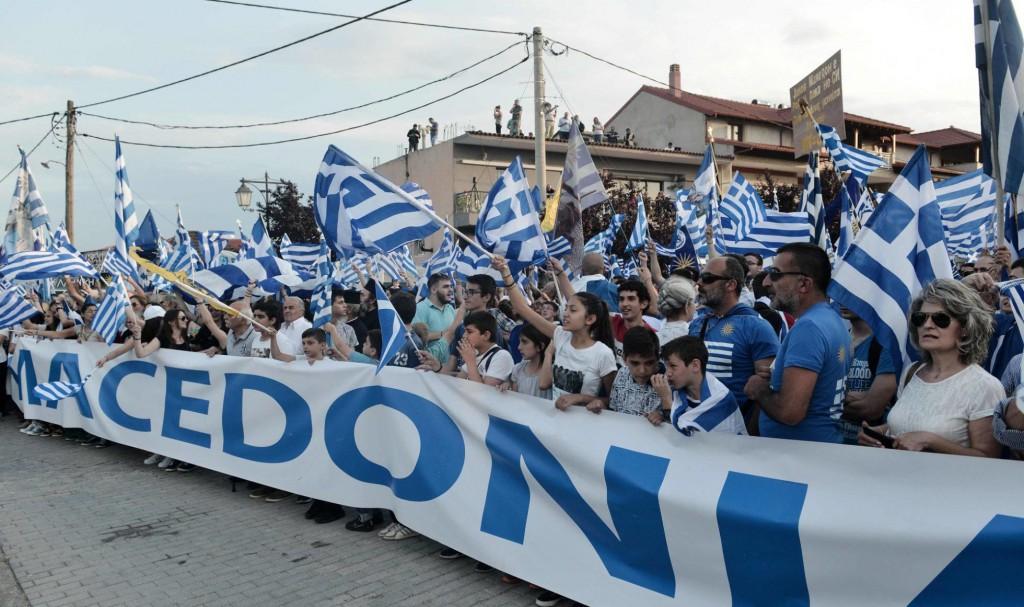 Grecia y Macedonia acordaron sobre el nombre de la antigua república yugoslava