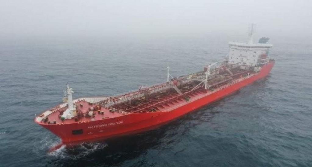 Ushuaia: descubren una estación flotante china a 20 millas del Mar Argentino